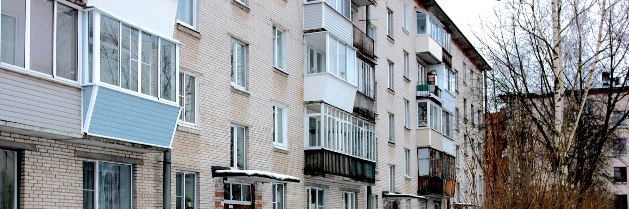 Балконы в домах Хрущёвской серии