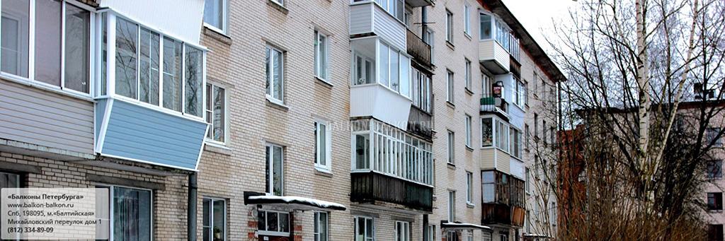 Остекление хрущевского балкона остекление балконов брежневка